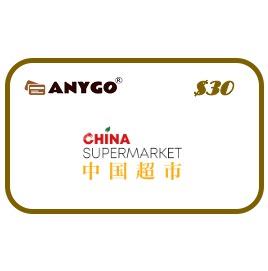 China Supermarket Gift card