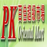 Pk Oriental Mart