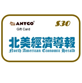 naeh gift card
